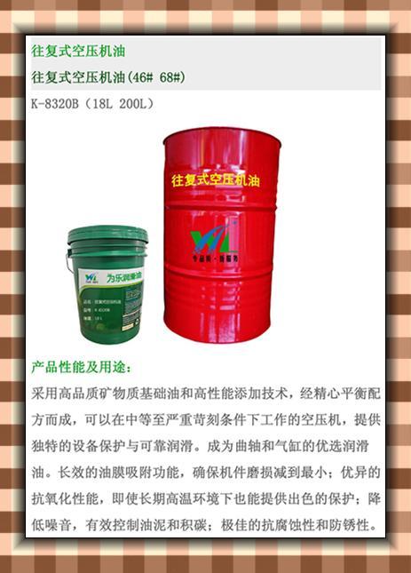 殼牌火花機油 Shell EDM130 3