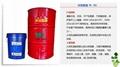 全合成乳化油壓力油脫模劑