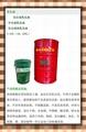 樓板的脫模劑-全合成乳化油-液