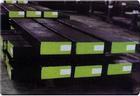 供应W1.2083防酸塑胶模具钢