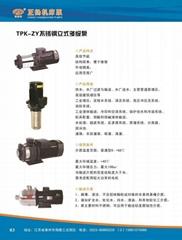 SXB300u-235數控機床冷卻油泵