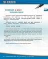SXB300u-235数控机床冷却油泵 2