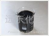 供应SH-04轮胎硫化外喷饰涂剂