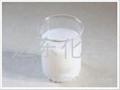 亞光型輪胎硫化脫模劑