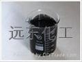 SH-06轮胎外观颜色修饰剂