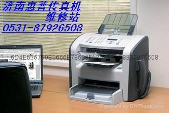 济南千佛山附近打印机墨盒送货 2