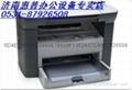 济南千佛山附近打印机墨盒送货 4