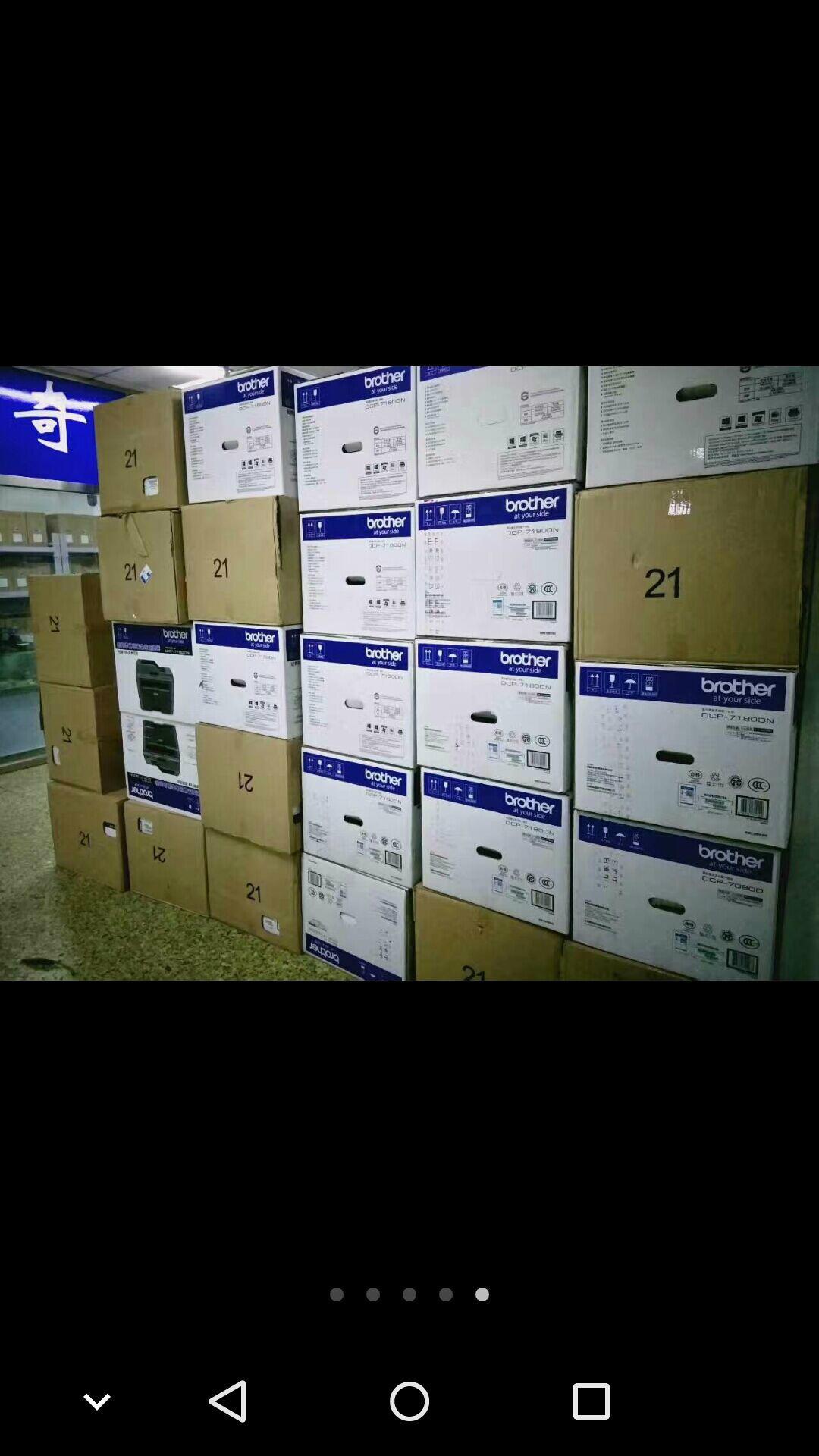 济南东芝2008打印机原装硒鼓经销商 1