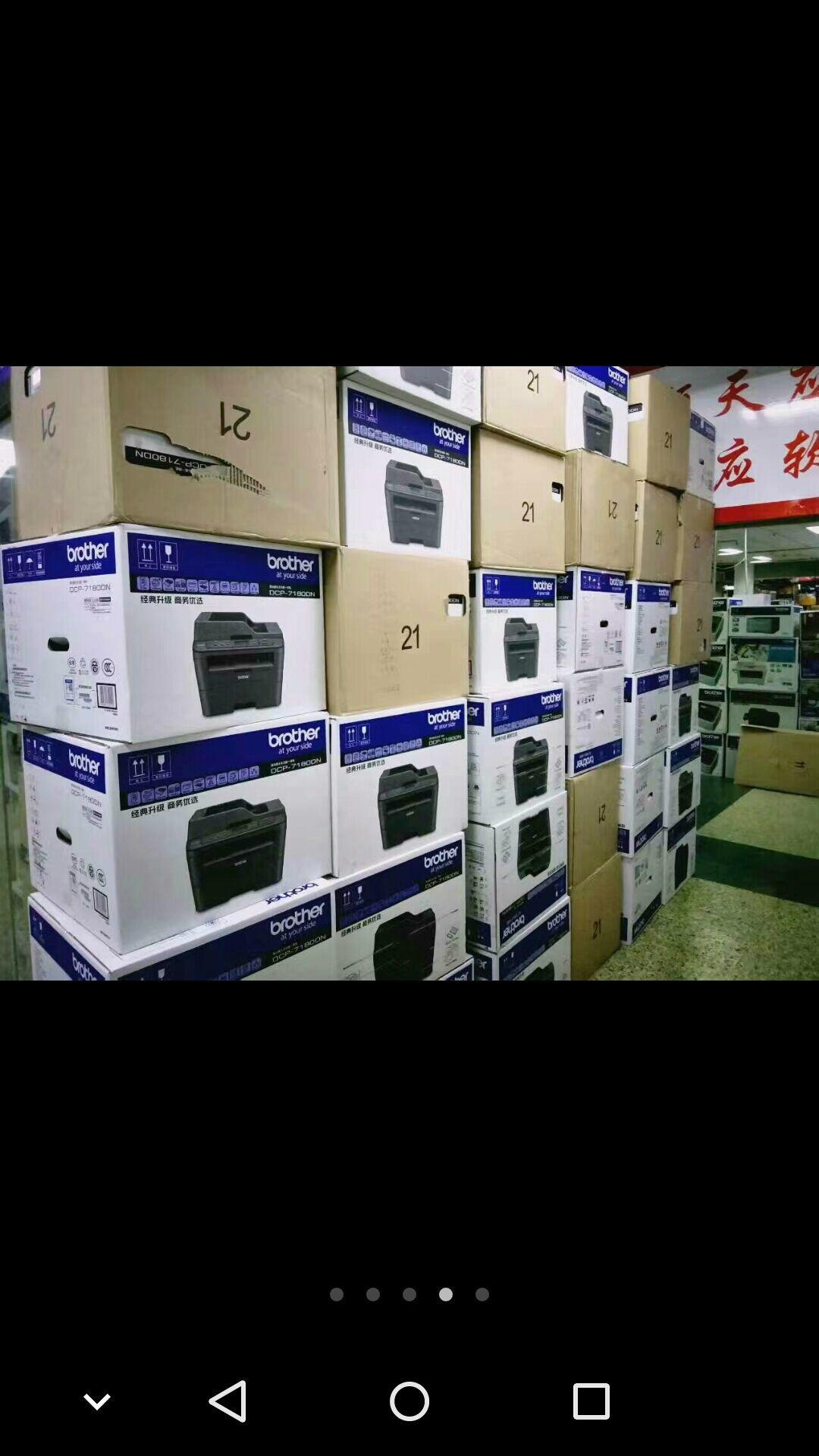 济南东芝2008打印机原装硒鼓经销商 3