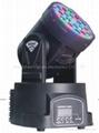 LED disco stage lights Wholesale dealer supplier 2