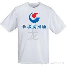 珠海廣告衫 1