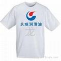 珠海廣告衫