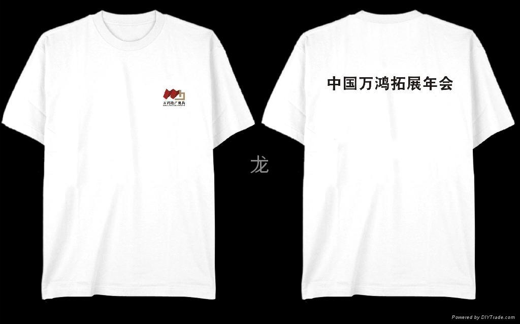 珠海廣告衫 2