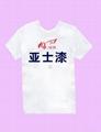 珠海廣告衫 4