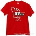 廣告衫 2