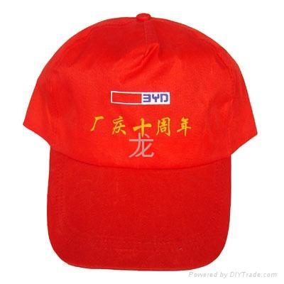 上海厂帽 2