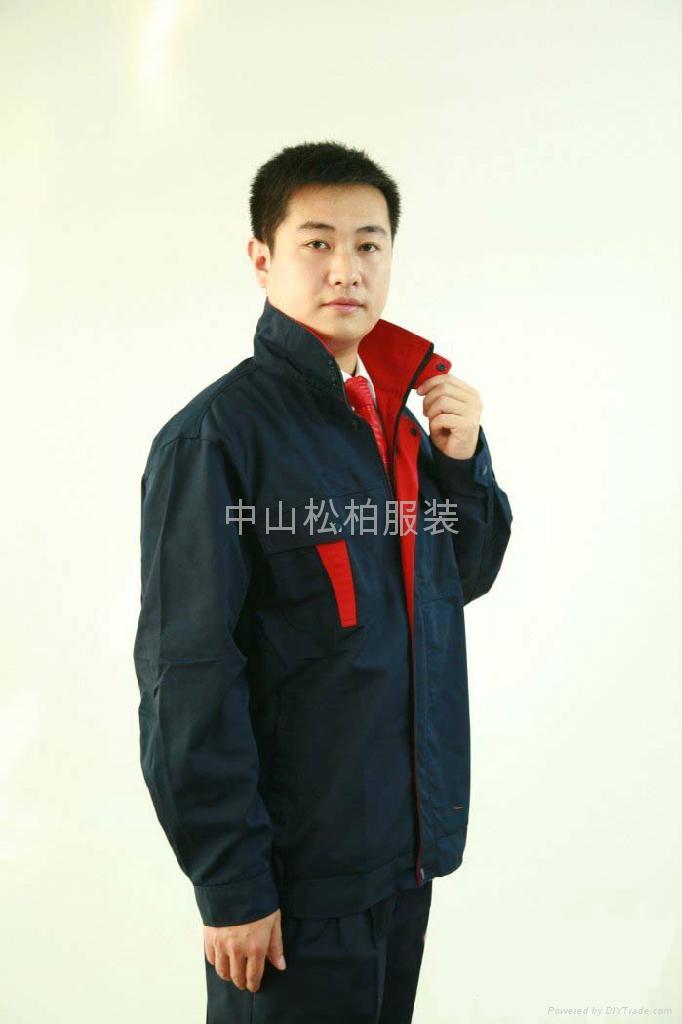珠海工衣 1