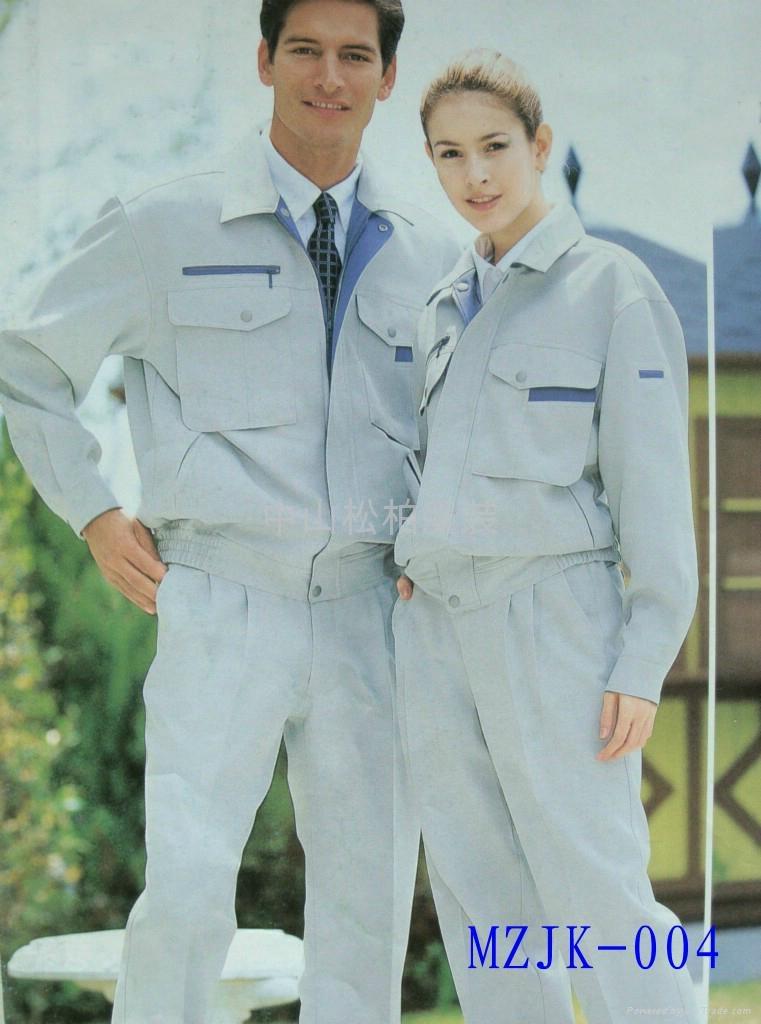 珠海工衣 2