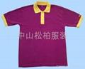廣告衫 3