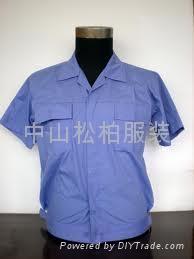中山工作服 1