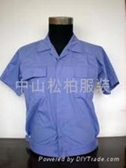 中山工作服