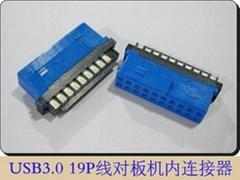 USB3.0 20PIDC焊线式19pin Internal