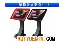 渭南KTV触摸屏一体机