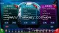 娱乐先锋3Dktv点歌系统系统
