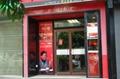 南宁米粉店专用玻璃门