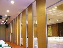 movable partition screen