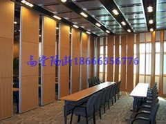 Folding movable screen partition