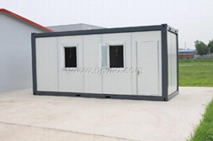 MC1 type camp container