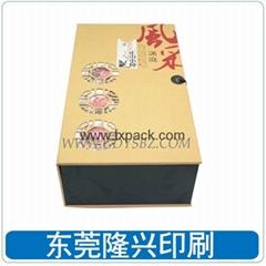 食品包裝高檔禮品盒