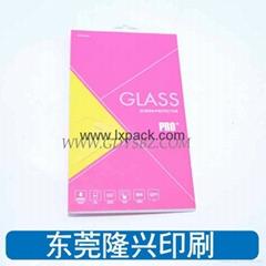 U盤電子手機保護膜包裝盒