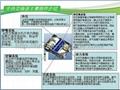 湖南綠島風全熱新風機QFA-D500S 3