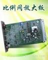 VT3000-3X放大板