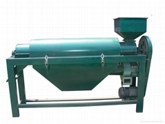 Bean Polishing Machine (