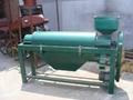Bean Polishing Machine (agricultural machinery) 4