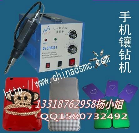 多功能超声波烫片机 3