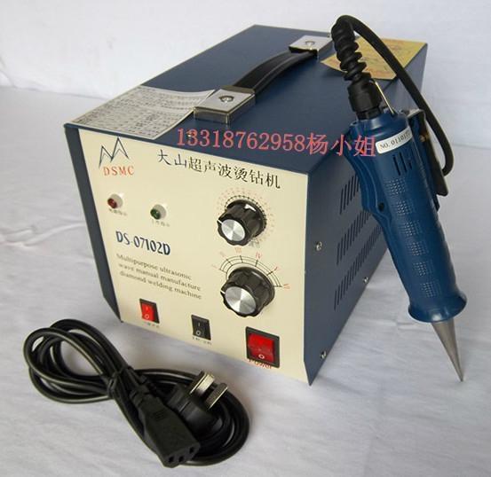 超声波打点定位机 2