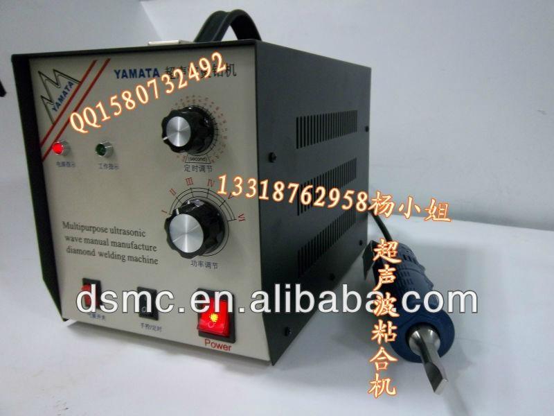 超声波打点定位机 3