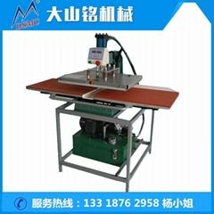 液壓雙工位熱轉印燙畫機
