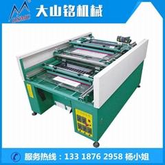 广州全自动烫钻排图机