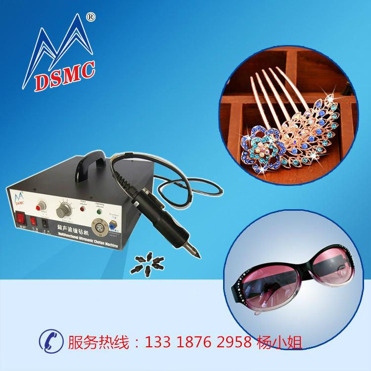 多功能超声波烫片机 4