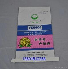 葵花种子包装袋