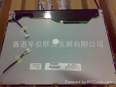 LQ150X1LW73 夏普 工控液晶显示屏 全新正品