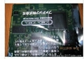 Fanuc A20B-8200-0361