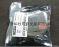 Mitsubishi sensor BKO-C1730H01