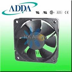 ADDA AQ7025 70X70X25mm Waterproof And