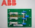 ABB cuirt board